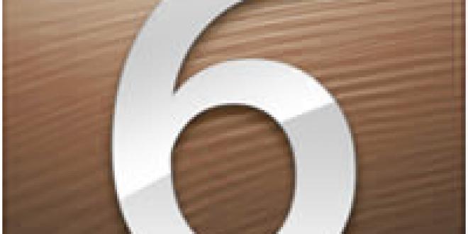 La liste des appareils compatibles avec le jailbreak untethered de l'iOS 6.1 est disponible !