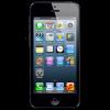 L'iOS 6.1.2 disponible avant mercredi prochain ?