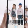 LG copie la publicité d'Apple