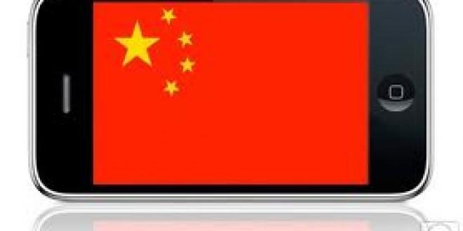 La Chine devient le premier marché mondial pour smartphones