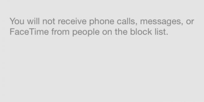 Le blocage d'appel est disponible sous iOS 7