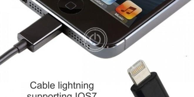 La petite nouveauté de l'iOS 7