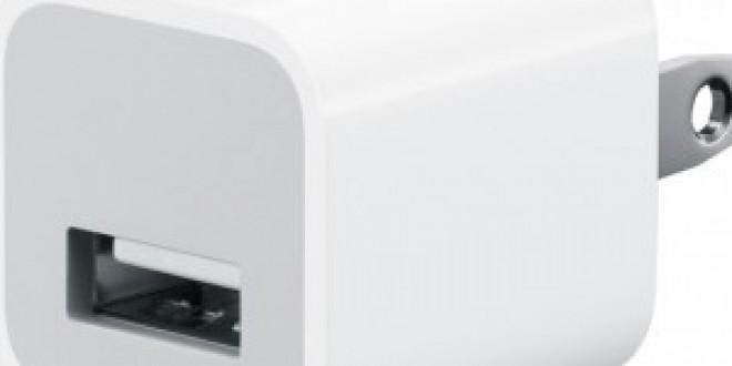 Le chargement de l'iPhone 5 reviendrait à 0,41 $ annuellement