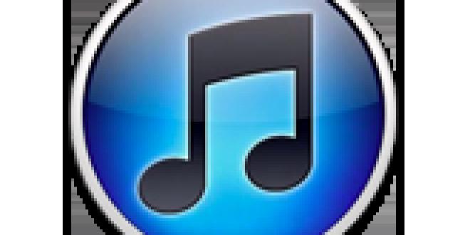 iTunes : Mise à jour en version 10.7 pour une compatibilité avec l'iOS 6