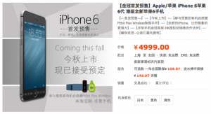 iphone6-en-precommande-en-chine
